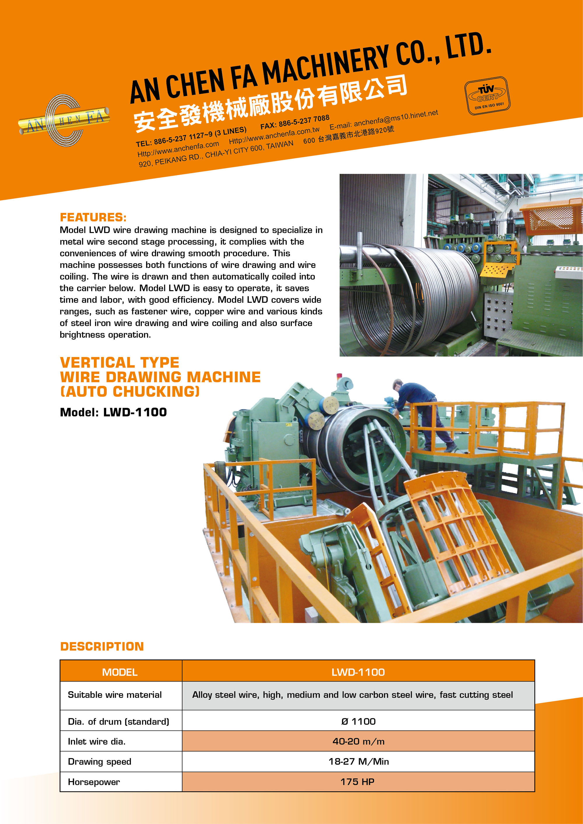 AN CHEN FA MACHINERY CO., LTD.  Online Catalogues