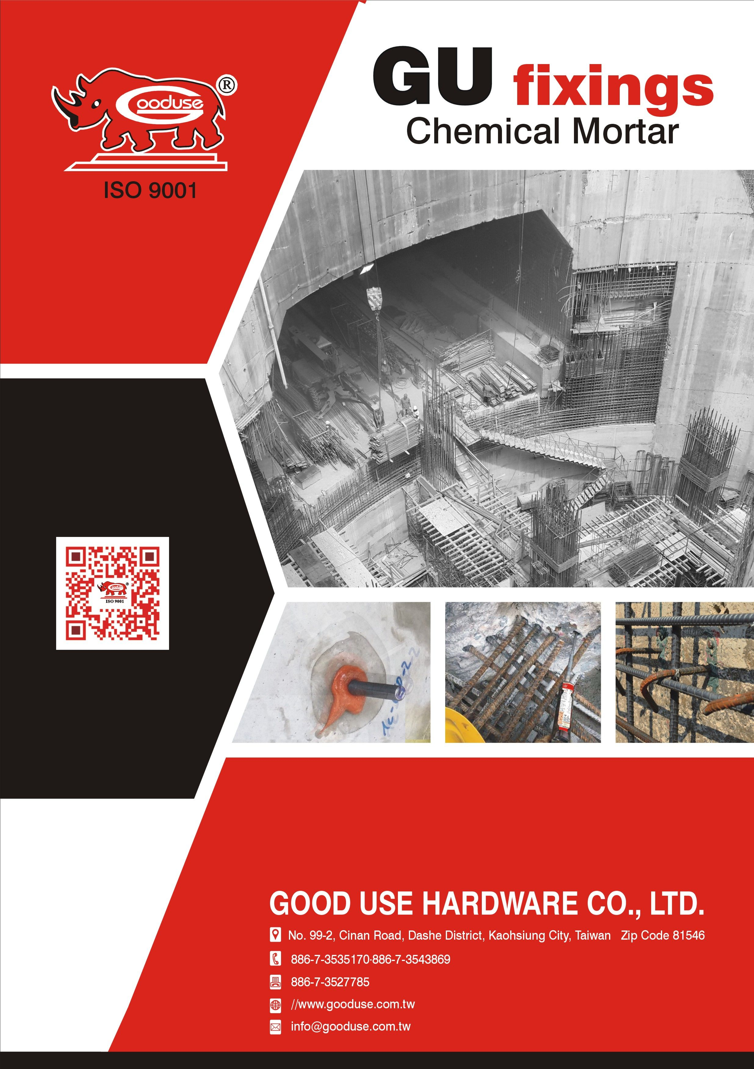 GOOD USE HARDWARE CO., LTD.  Online Catalogues