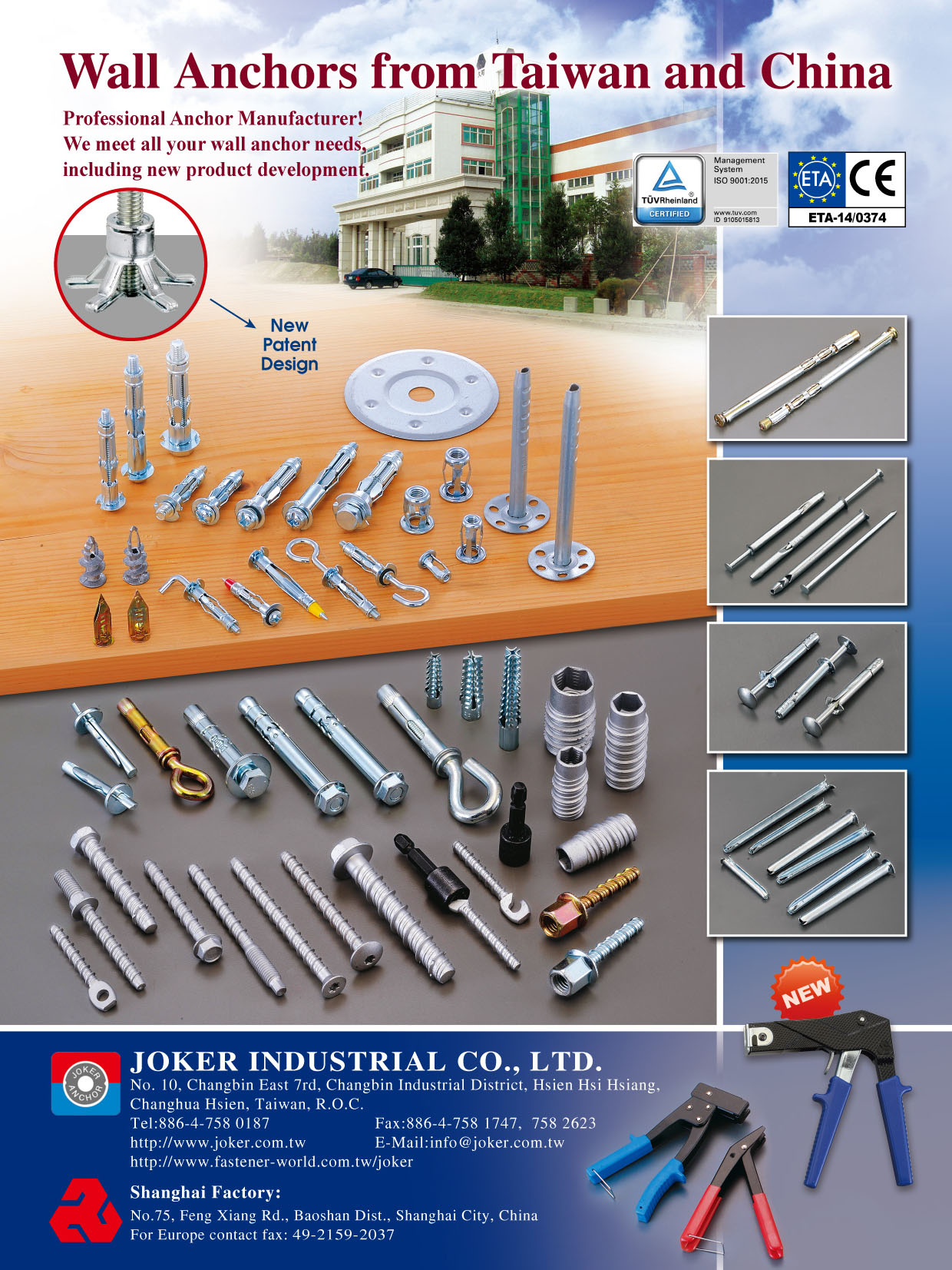 JOKER INDUSTRIAL CO., LTD.  Online Catalogues