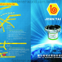 JENN TAI MACHINE ENTERPRISE CO., LTD.  Online Catalogues