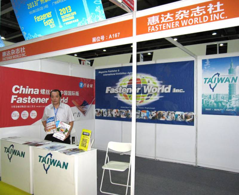 FASTENER-SPRING-AND-HARDWARE-TOOL-EXPO-GUANGZHOU-0.jpg