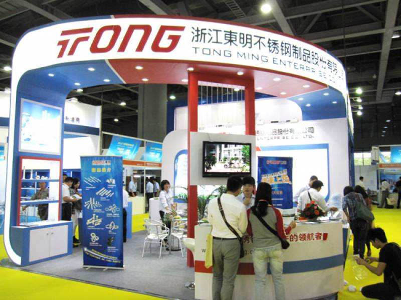 FASTENER-SPRING-AND-HARDWARE-TOOL-EXPO-GUANGZHOU-1.jpg