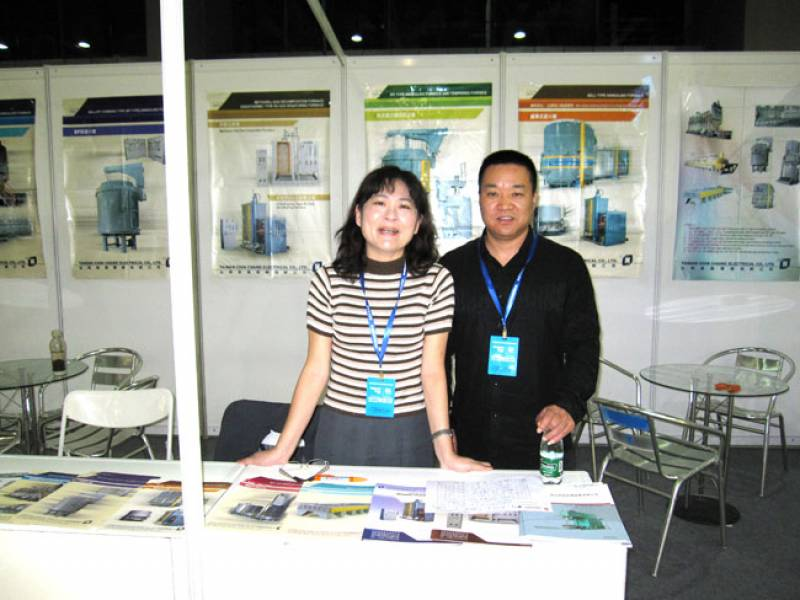 FASTENER-SPRING-AND-HARDWARE-TOOL-EXPO-GUANGZHOU-2.jpg