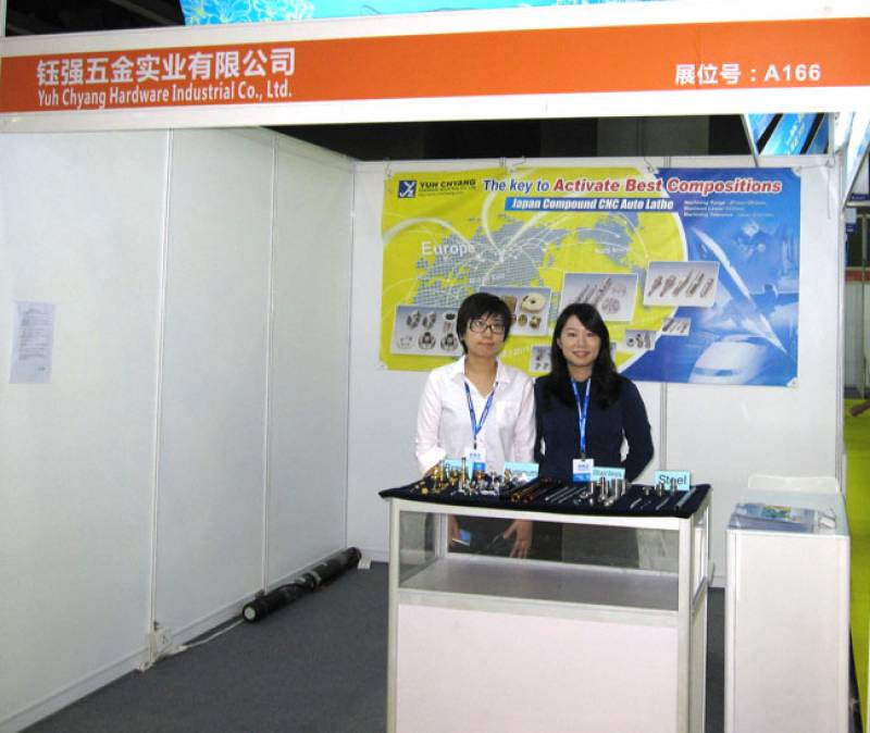 FASTENER-SPRING-AND-HARDWARE-TOOL-EXPO-GUANGZHOU-3.jpg