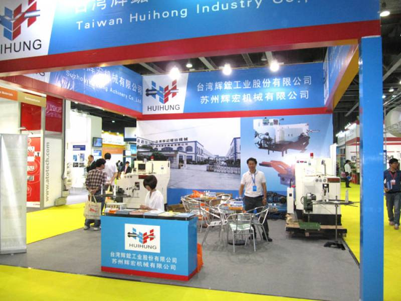 FASTENER-SPRING-AND-HARDWARE-TOOL-EXPO-GUANGZHOU-4.jpg