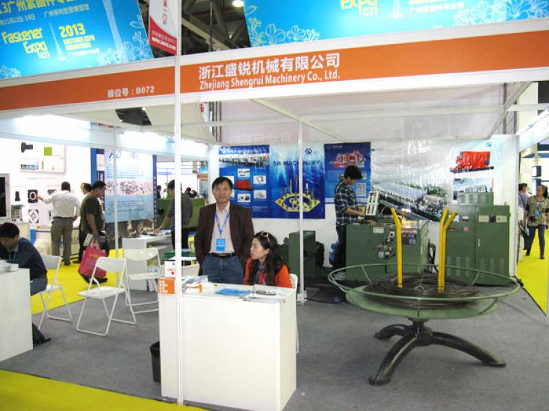 FASTENER-SPRING-AND-HARDWARE-TOOL-EXPO-GUANGZHOU-5.jpg