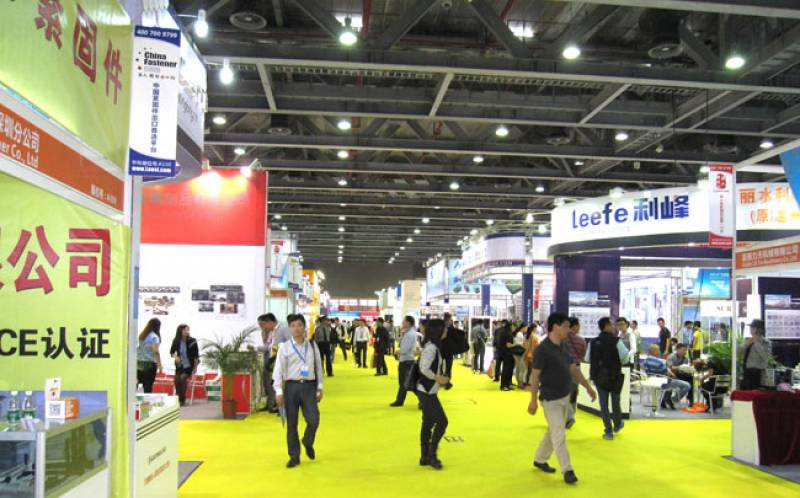 FASTENER-SPRING-AND-HARDWARE-TOOL-EXPO-GUANGZHOU-6.jpg