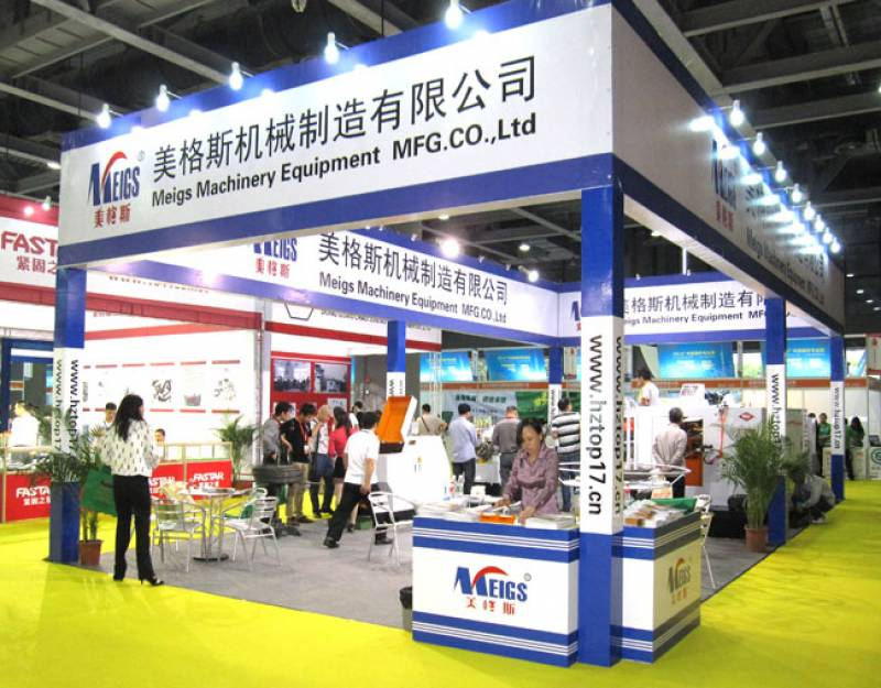 FASTENER-SPRING-AND-HARDWARE-TOOL-EXPO-GUANGZHOU-7.jpg