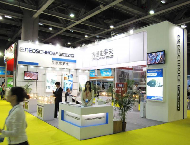 FASTENER-SPRING-AND-HARDWARE-TOOL-EXPO-GUANGZHOU-8.jpg