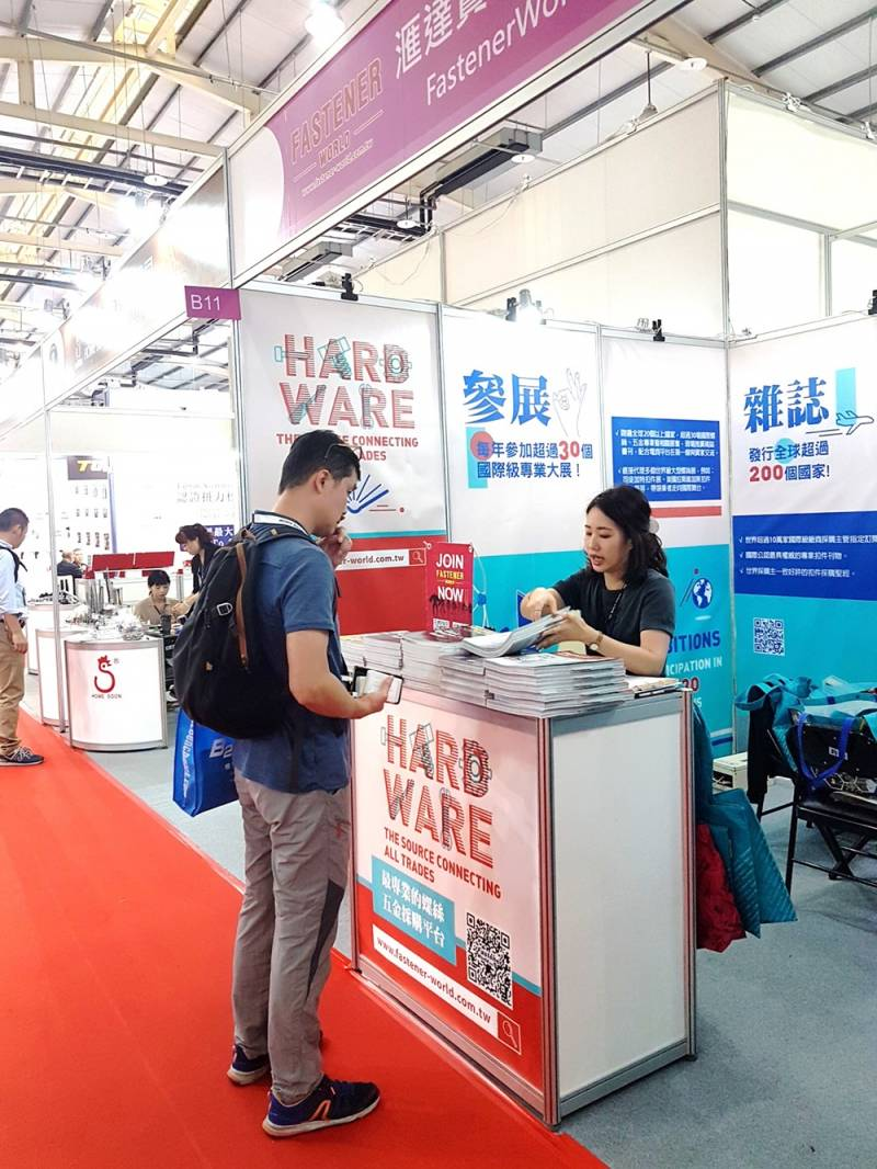 0_fastener_world_taiwan_hardware.jpg