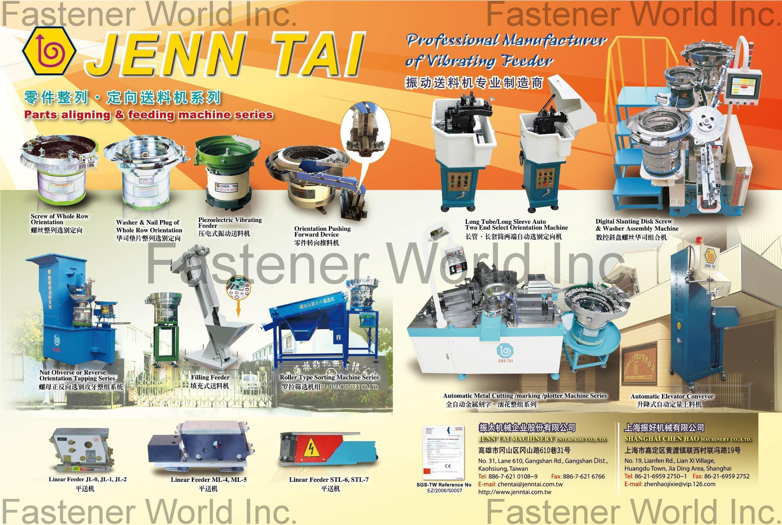 JENN TAI MACHINE ENTERPRISE CO., LTD.