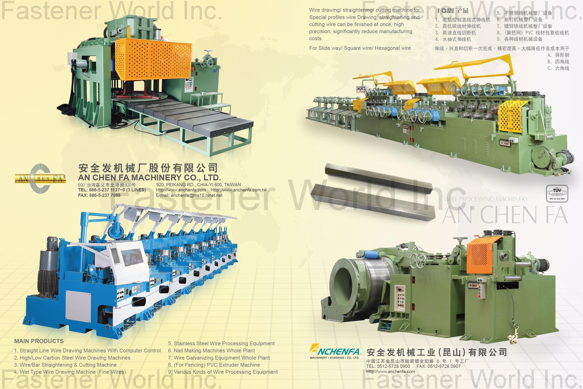 AN CHEN FA MACHINERY CO., LTD.