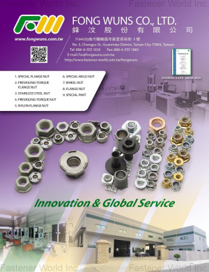 Flange Nuts, Prevailing-Torque Flange Nuts, Stainless Steel Nuts, Nylon Flange Nuts, Special Parts