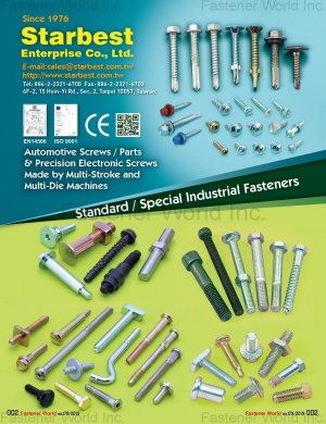 Automotive Screws / Parts & Precision Electronic Screws, Standard / Special Industrial Fasteners