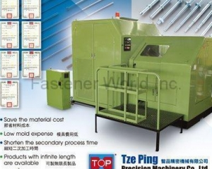 Parts Forming Machine(TZE PING PRECISION MACHINERY CO., LTD.)