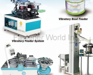 Vibratory Feeder System, Vibratory Bowl Feeder, Automatic Metal Knurl & Letter Engraving Machine, Automatic Elevator Conveyer(JENN TAI MACHINE ENTERPRISE CO., LTD. )