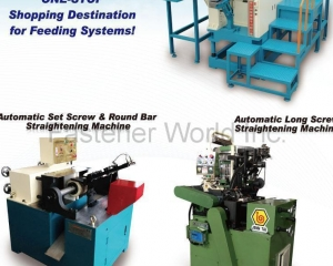 Automatic Set Screw & Round Bar Straightening Machine, Automatic Long Screw Straightenging Machine, Screw & Washers Assembly Machine(JENN TAI MACHINE ENTERPRISE CO., LTD. )