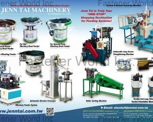 Vibratory Bowl Feeder, Full Wave Vibrating Feeder(JENN TAI MACHINE ENTERPRISE CO., LTD. )