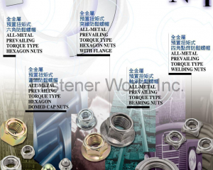 All-Metal Prevailing Torque type Hexagon Nuts / Domed Cap Nuts / Hexagon Nuts with Flange / Bearing Nuts / Welding Nuts