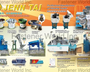 Screw & Washer Assembling Machine(JENN TAI MACHINE ENTERPRISE CO., LTD. )