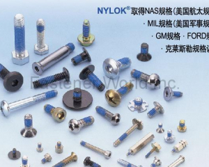 Nylok True Blue(TAIWAN SELF-LOCKING FASTENERS IND CO., LTD. (TSLG))