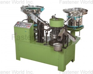 Screw Washer Assembly Machine(SHEEN TZAR CO., LTD. )