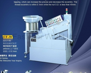 Nuts Tapping Machine & Feeders