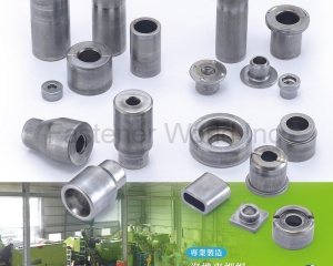 Automotive Fasteners, Customized Nuts, Special Screws or Bolts(YU RUEN HARDWARE CO., LTD.)