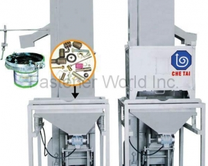Automatic Elevator Conveyor(JENN TAI MACHINE ENTERPRISE CO., LTD. )