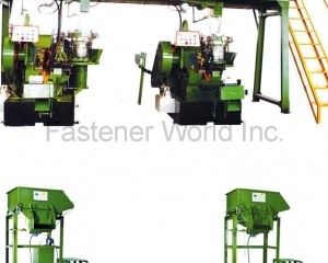 Vibratory Bin feeder (Loading Hopper)(JENN TAI MACHINE ENTERPRISE CO., LTD. )
