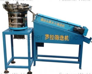 Roller Sorting Machine(JENN TAI MACHINE ENTERPRISE CO., LTD. )